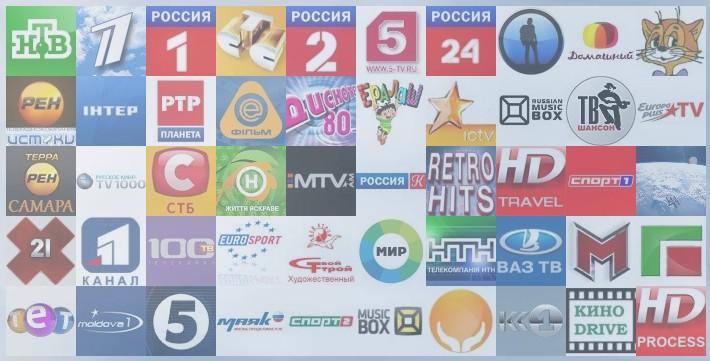 охота телеканал смотреть онлайн прямой эфир